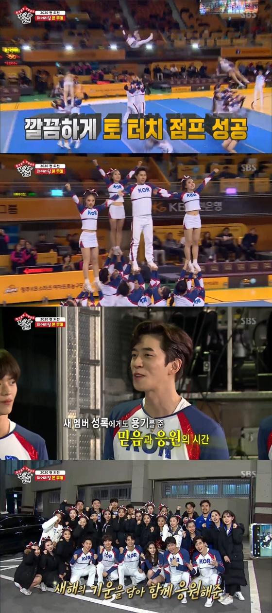 /사진= SBS 예능 '집사부일체' 방송 화면