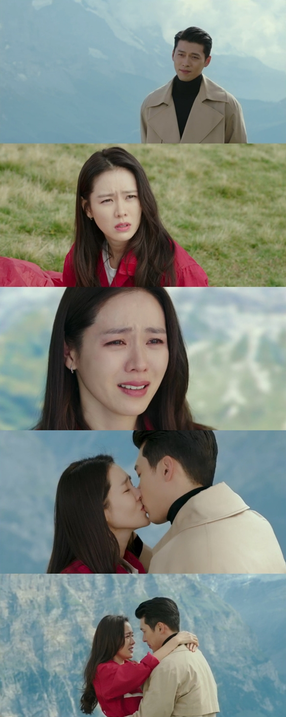 '사랑의 불시착' 결말, 현빈·손예진의 네버엔딩 '♥'