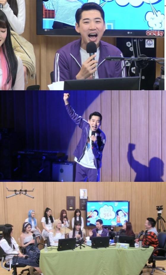 /사진=SBS 파워FM '두시탈출 컬투쇼' 캡처 (영기)