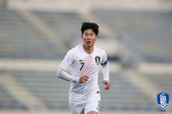 대표팀 주장 손흥민./사진=대한축구협회