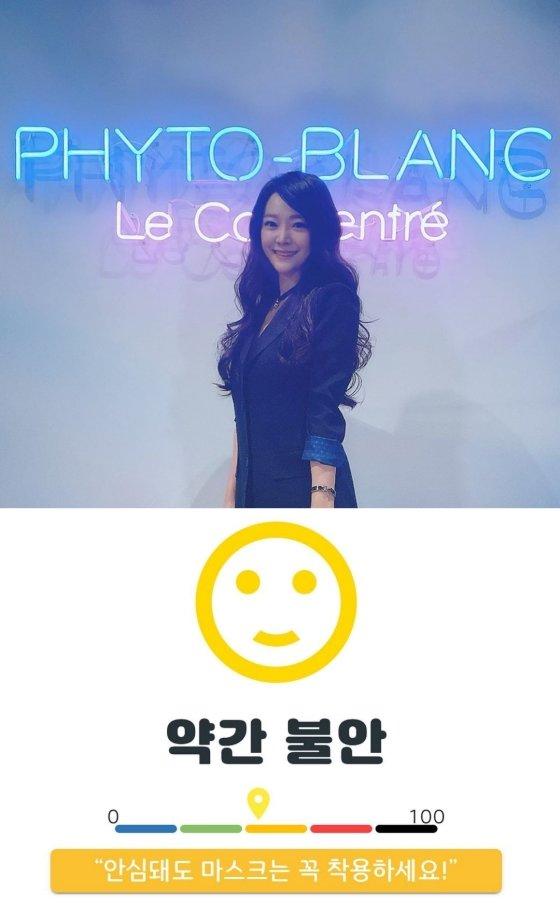 /사진=뮤지컬 배우 김소현 인스타그램 캡처 (사이트 \'코로나있다(CORONAITA)\' 캡처)