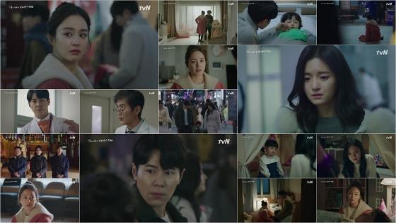 /사진=tvN '하이바이, 마마' 방송화면