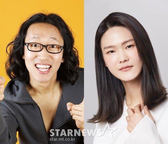 김경진(왼쪽)과 전수민 /사진=스타뉴스, 몰프