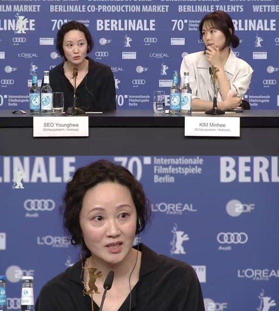 /사진=제 70회 베를린국제영화제 프레스 컨퍼런스 중계화면 캡처