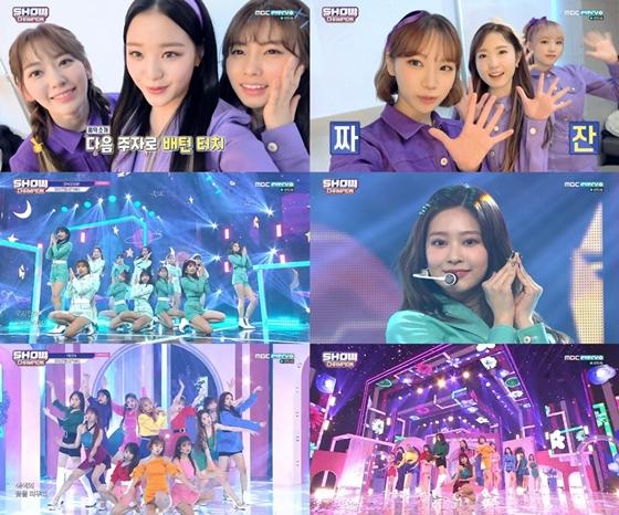 / 사진 =  MBC M '쇼! 챔피언' 방송화면 캡처