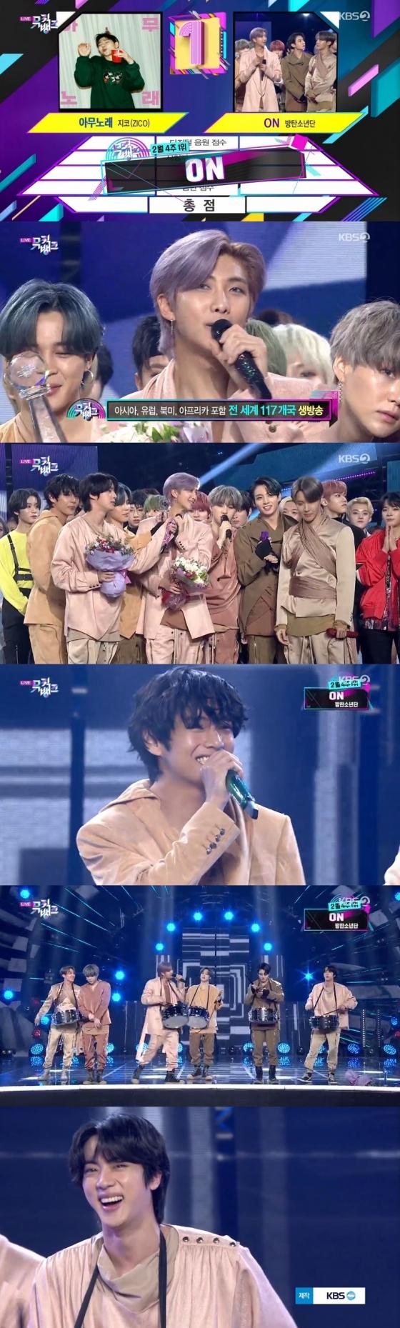 /사진=KBS 2TV 음악 순위 프로그램 '뮤직뱅크' 캡처