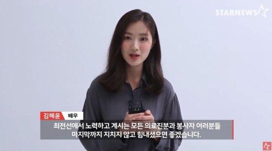 배우 김혜윤