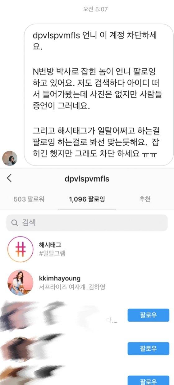 /사진=김하영 인스타그램