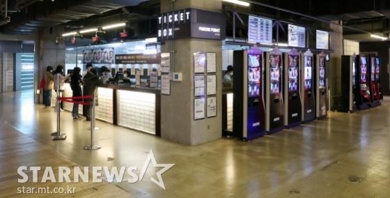 """""""韓영화산업은 정부 지원에서 완전히 외면당하고 있다"""" 속사정은? [종합]"""