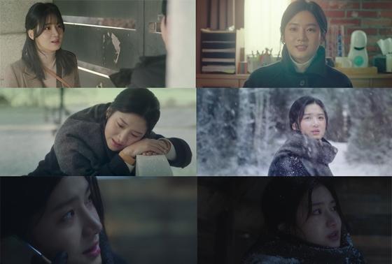 /사진=tvN 월화드라마 '반의반' 방송화면 캡처