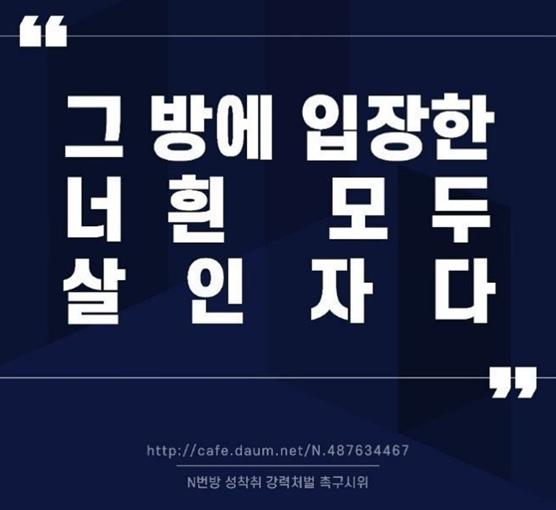 /사진=변영주 감독 인스타그램