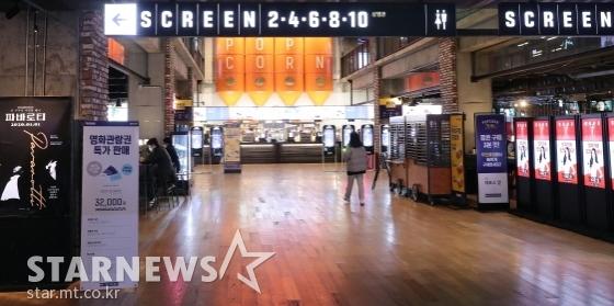 한국 최대 멀티플렉스 CGV가 코로나19 여파로 전국 직영점 30% 영업을 중단한다./사진=김창현 기자