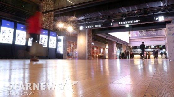 코로나19로 텅 빈 극장/ 사진=김창현 기자