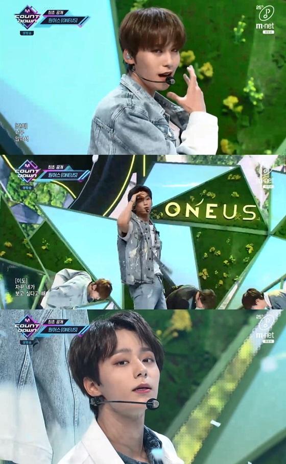 /사진=엠넷 '엠카운트다운' 방송화면 캡처