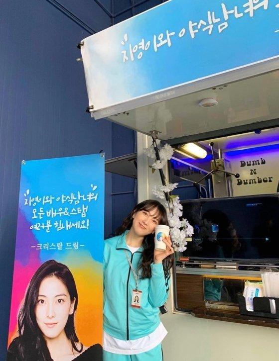 /사진=강지영 인스타그램