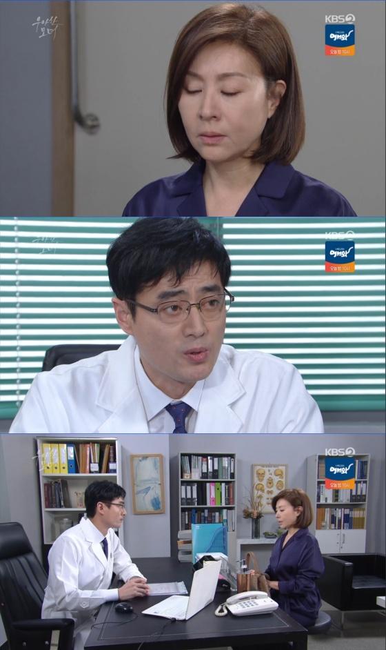 /사진= KBS 2TV 일일 연속극 '우아한 모녀' 방송 화면