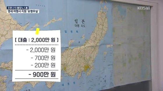/사진=KBS 1TV 방송화면 캡처