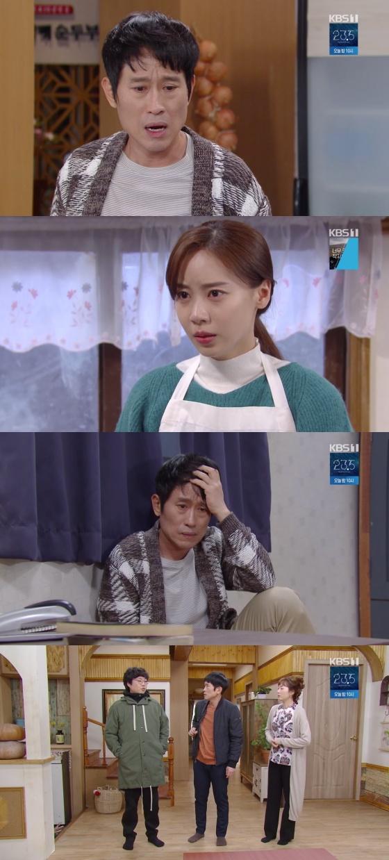 """/사진= KBS 1TV 일일드라마 '꽃길만 걸어요"""" 방송화면 캡쳐"""