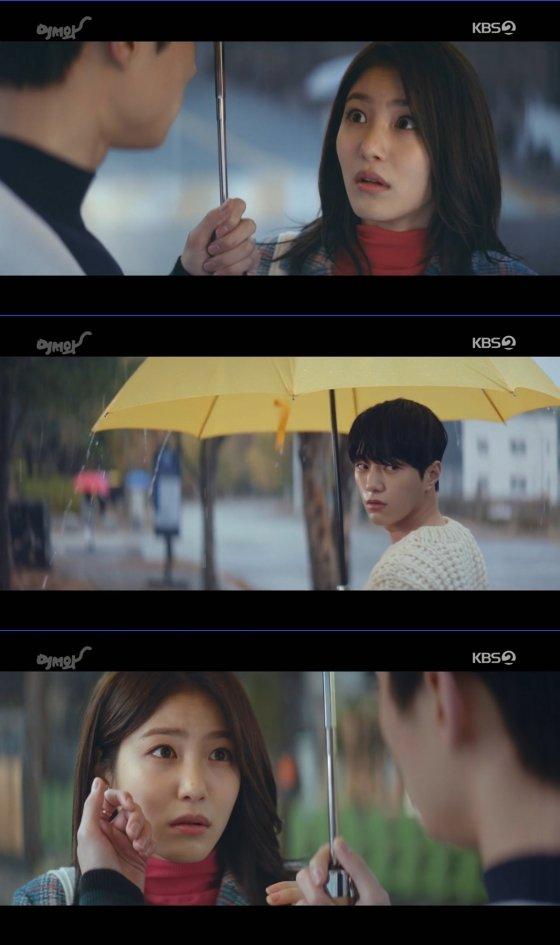 /사진=KBS 2TV 수목드라마 \'어서와\' 방송화면 캡처
