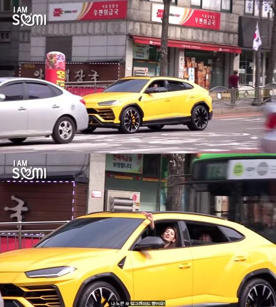 /사진='아이 엠 소미' 유튜브 영상 화면