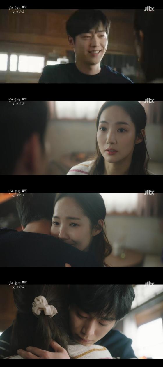 /사진=JTBC 월화 드라마 '날씨가 좋으면 찾아가겠어요' 방송 화면
