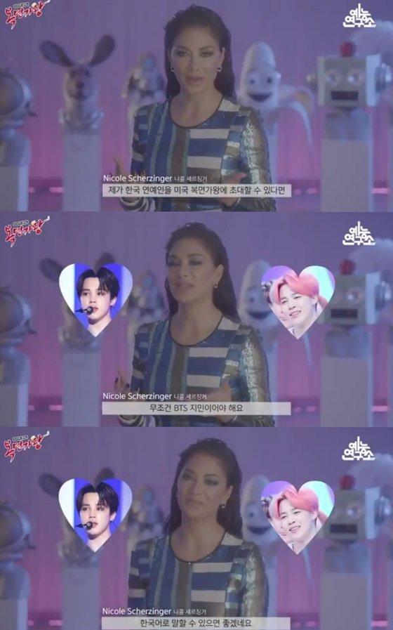 /사진=MBC 예능연구소 트위터 영상 캡처