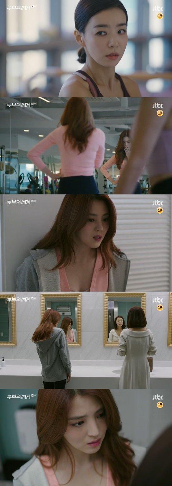 /사진= JTBC \'부부의 세계\' 방송화면 캡쳐