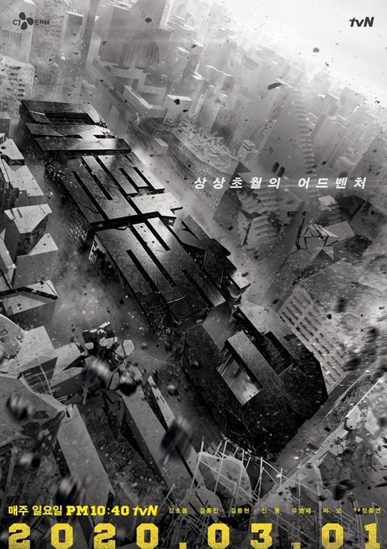 '대탈출3', 코로나19 여파..''녹화 연기·휴방 결정'' [공식]