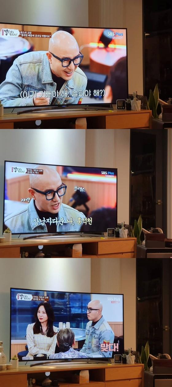 /사진=SBS 파워FM '김수미의 밥은 먹고 다니냐' 캡처 (홍석천 왁스)