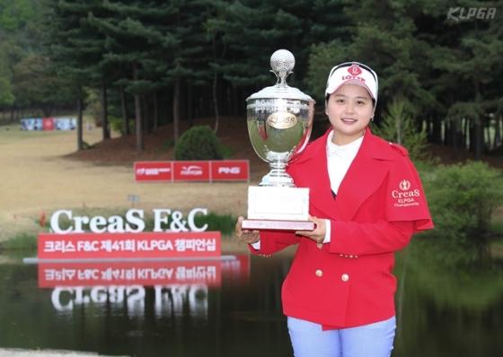 지난해 KLPGA 챔피언십 우승자 최혜진./사진=KLPGA