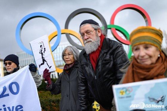 2020 도쿄올림픽 정상 개최를 반대했던 팬들. /사진=AFPBBNews=뉴스1
