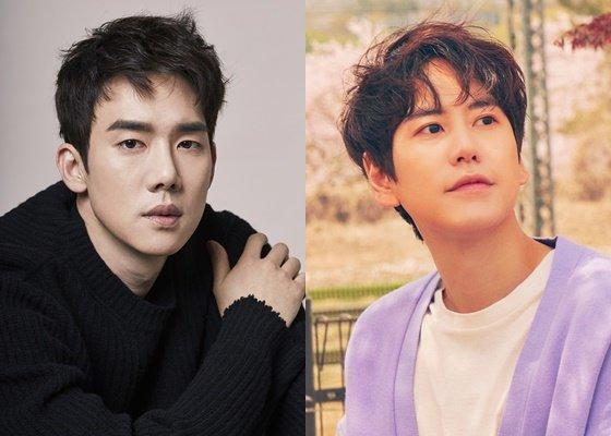 유연석, 규현(오른쪽) /사진제공=킹콩 by 스타쉽, SM엔터테인먼트