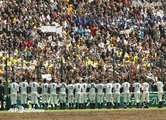 만원 관중의 일본 고시엔 대회 모습. /AFPBBNews=뉴스1