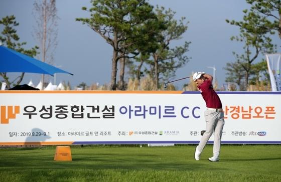 2019년 우성종합건설 아라미르CC 부산경남오픈 대회 모습./사진=KPGA