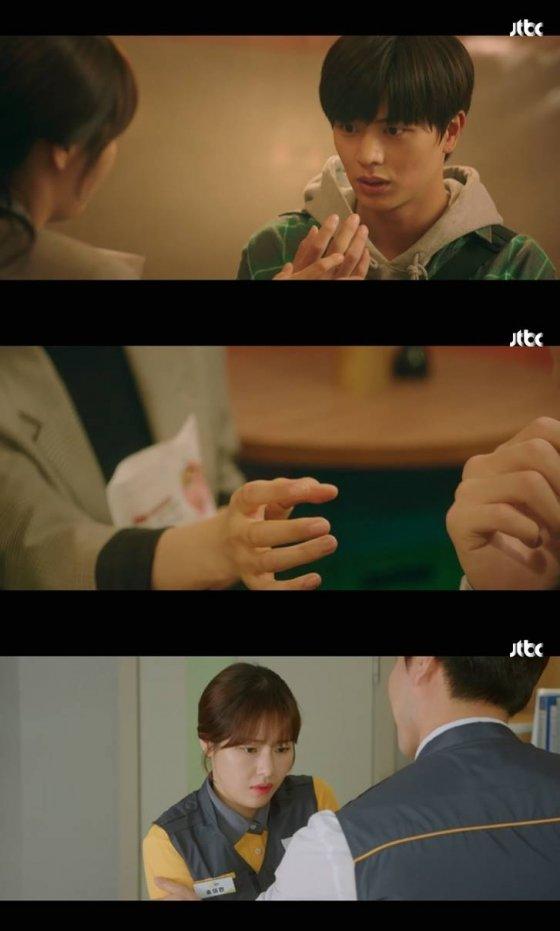 /사진=JTBC \'쌍갑포차\' 방송화면 캡처