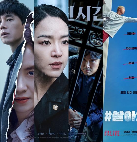 '침입자'→'결백'→'사라진 시간'→'#살아있다' 6월 韓영화 승부수 [종합]