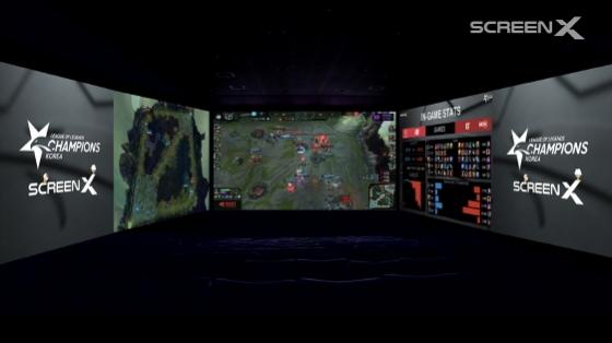CGV, 3면 스크린X로 'LoL e스포츠' 생중계