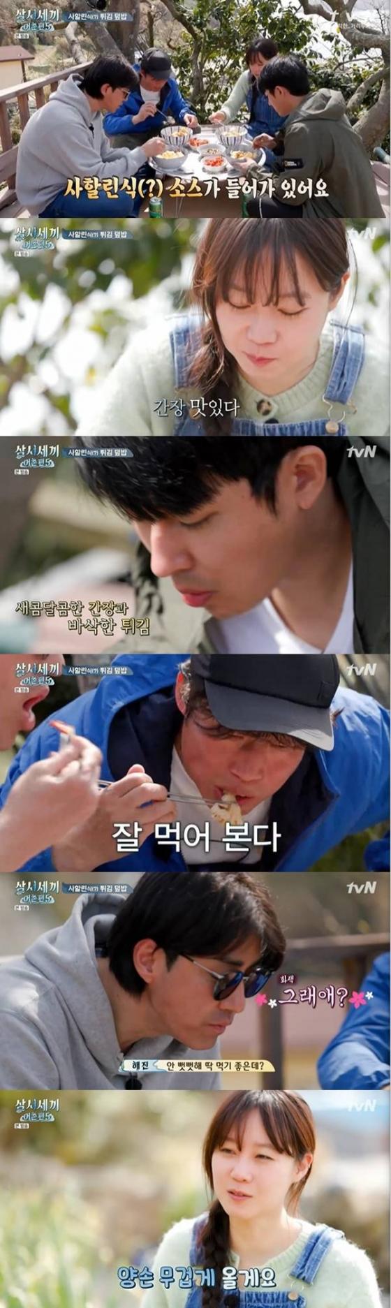 /사진=tvN '삼시세끼' 방송화면 캡처