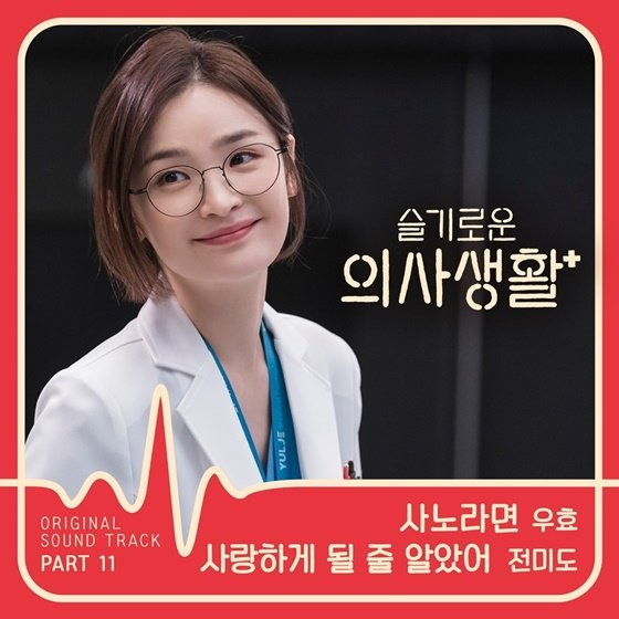 /사진제공=tvN