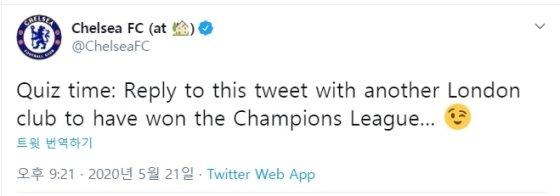 /사진=첼시 공식 트위터