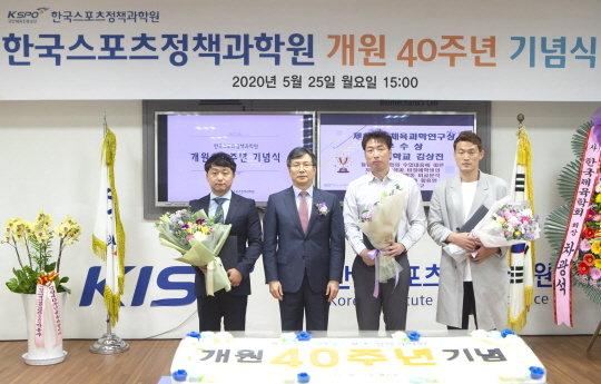 /사진제공=국민체육진흥공단