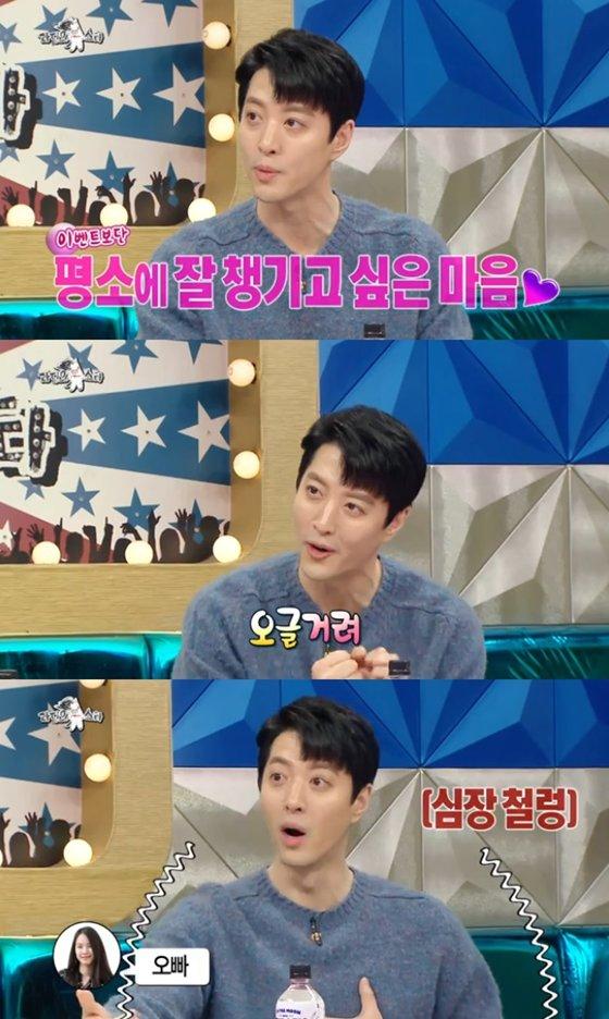 2020년 1월 29일 방송된 MBC \'라디오스타\'에 출연한 이동건/사진=\'라디오스타\' 방송화면 캡처