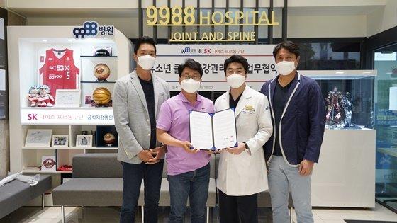 서울 SK가 9988병원과 협약식을 체결했다. /사진=서울 SK 제공