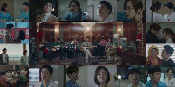 tvN \'슬기로운 의사생활\'
