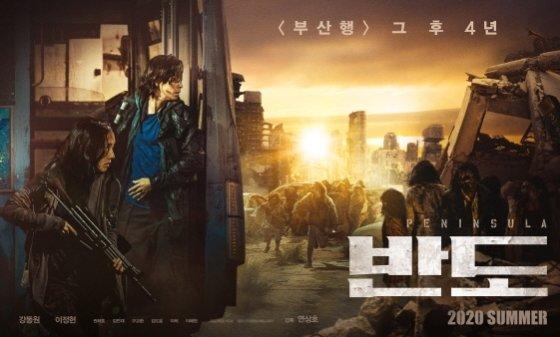 올해 개최가 무산된 칸국제영화제가 6월3일 올해 초청작 리스트를 발표하는 가운데 한국영화 중 \'반도\'가 이름을 올릴지 관심이 쏠린다.