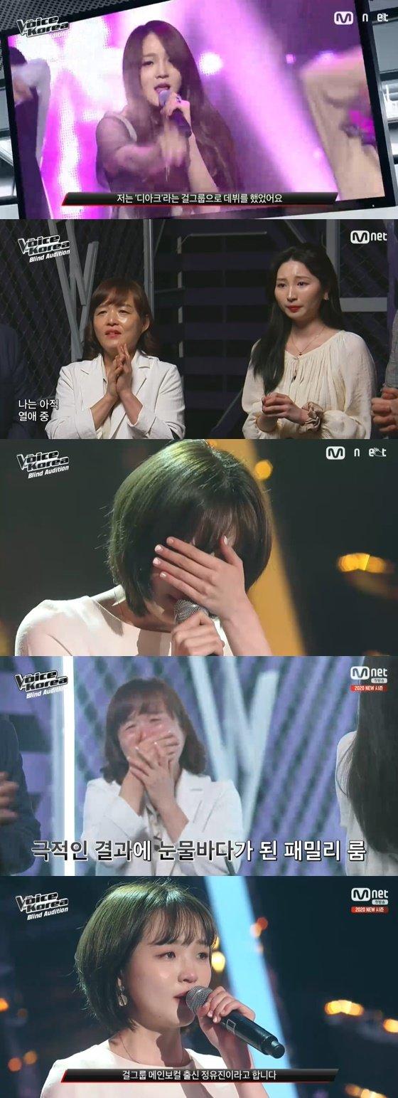 /사진= Mnet 예능 \'보이스 코리아\' 방송 화면