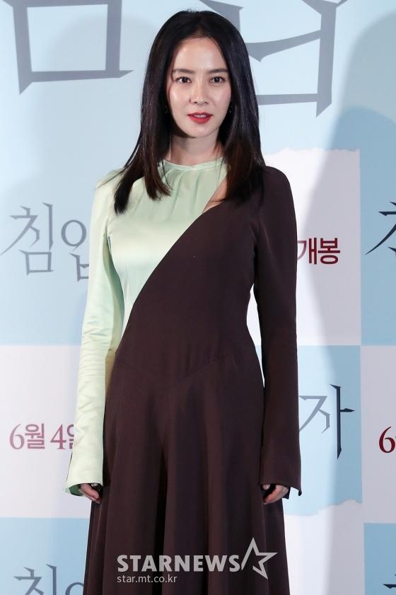 배우 송지효 / 사진=스타뉴스