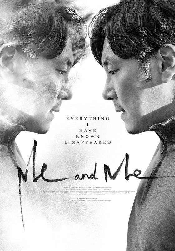 /사진=영화 '사라진 시간' 해외 포스터