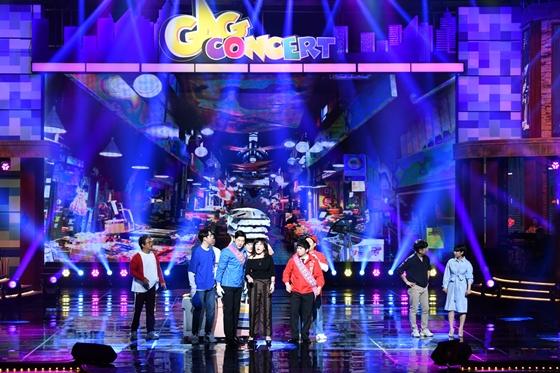 KBS 2TV '개그콘서트' 1000회 방송분/사진=KBS