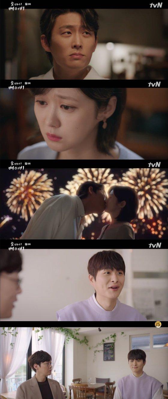 /사진=tvN 수목드라마 \'오 마이 베이비\' 방송화면 캡처